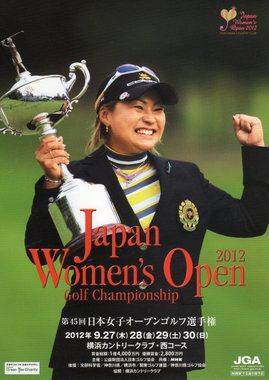 womens_open.jpg