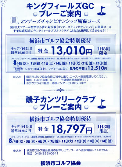 king_tokubetsu.jpg