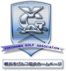 横浜市ゴルフ協会ロゴ